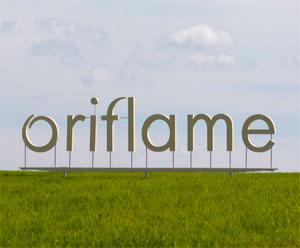 Натуральное сырье для производстава продуктов Орифлейм