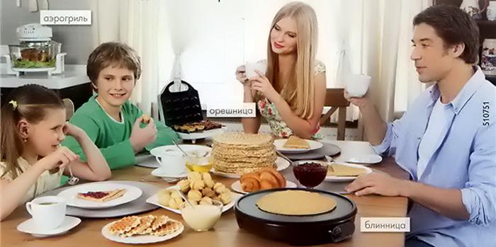 Акция Вкусное время с Орифлэйм
