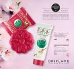 Действующий Премьер каталог Oriflame онлайн