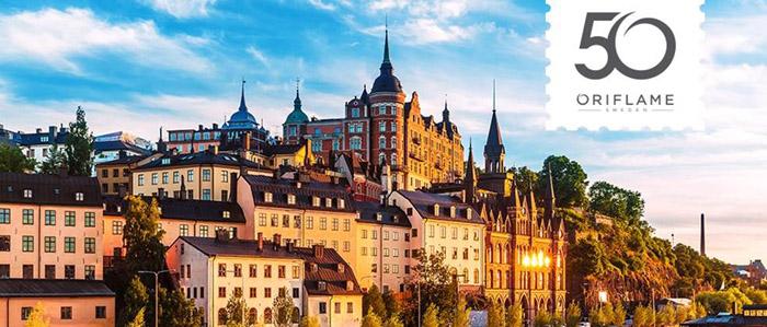 Конкурс Oriflame - выиграй поездку в Швеция в Стокгольм и другие подарки