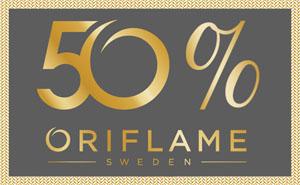 Распродажа аксессуаров 50 лет Oriflame