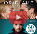 Обзор каталога Oriflame 2 2018