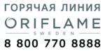 Горячая линия Oriflame Россия 2018