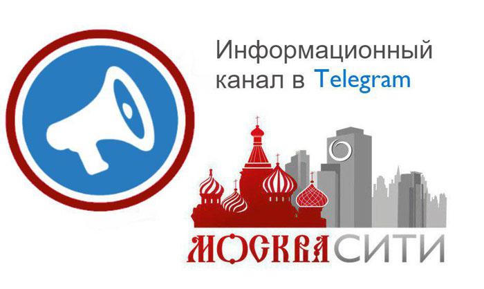 Официальный канал Oriflame Москва Сити