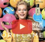 Видео обзор каталога Орифлейм 8 2018