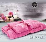 Каталог премьер клуб Oriflame 09 2018