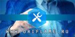Недоступность сайта oriflame 22-23 сентября 2018 года